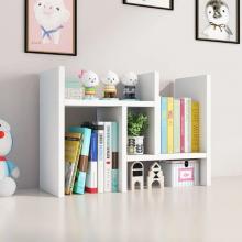 Tâm House Giá sách đứng, kệ sách đa năng mẫu mới - K20
