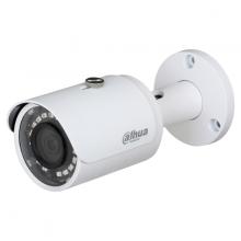 Camera Dahua DH-HAC-HFW1200SP-S5 2MP