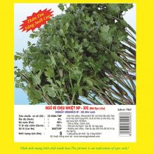 Hạt giống ngò rí chịu nhiệt NP-305 (Ngò Bạc Liêu) 100GR
