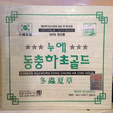 Nước đông trùng hạ thảo Hanil Hàn Quốc