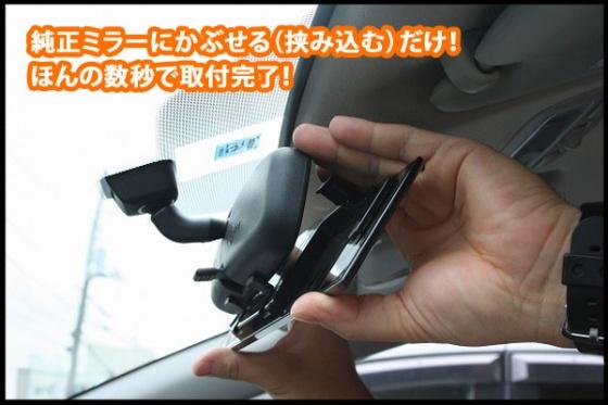 Kính chiếu hậu trong ôtô Carmate M3 (290mm)