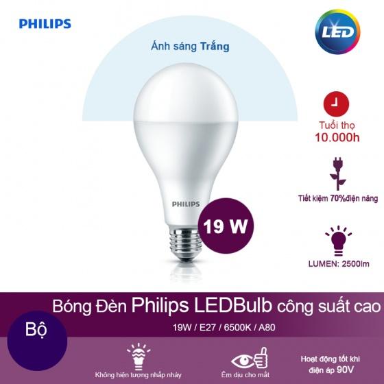 Bóng đèn Led công suất cao Philips LEDBulb 19W 6500K E27 A80 - Ánh sáng trắng