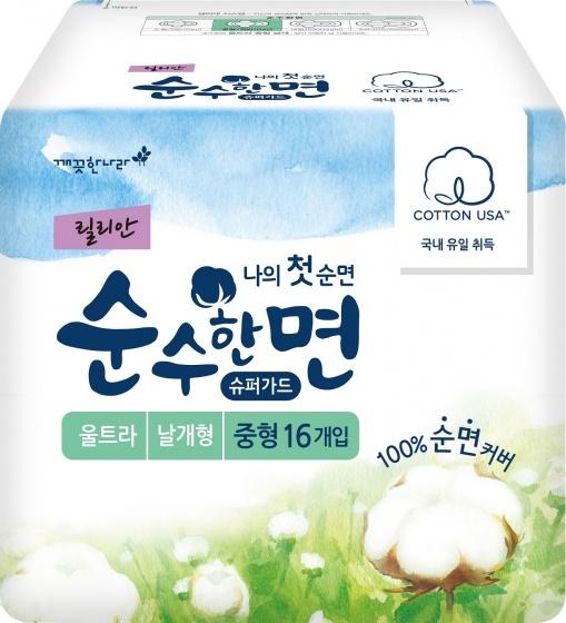 Băng vệ sinh Hàn Quốc Lilian SooHan siêu thấm hút có cánh size M (26cm)_ Gói 16 miếng [QC-Vneshop]