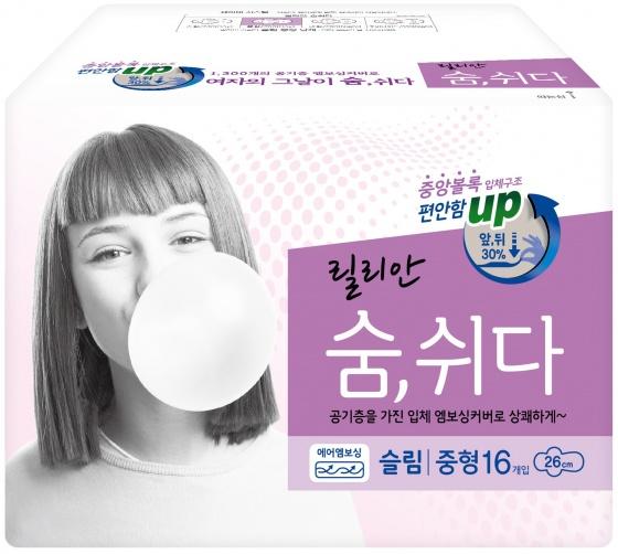 Băng vệ sinh Hàn Quốc Lilian Soomshida size M (26cm) Gói 16 miếng [QC-Vneshop]