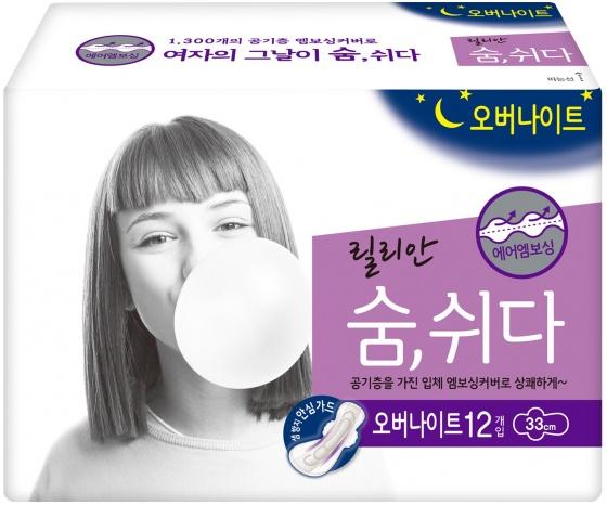 Băng vệ sinh Hàn Quốc ban đêm Lilian Soomshida (33cm) Gói 12 miếng [QC-Vneshop]