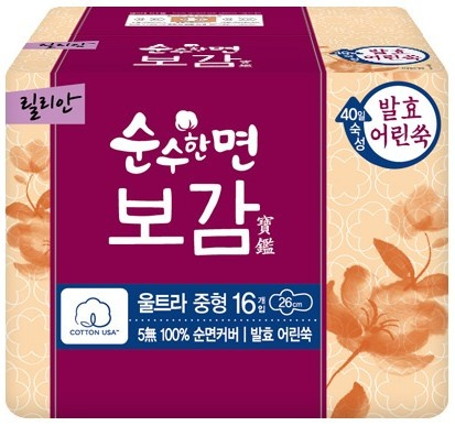 Băng vệ sinh thảo dược cao cấp Hàn Quốc Lilian Bogam size M (26cm) Gói 16 miếng [QC-Vneshop]