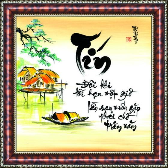 Tranh thư pháp chữ Tín V36-26 - Thế giới tranh đẹp