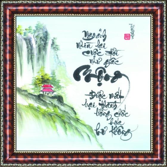 Tranh thư pháp chữ Mộng V36-50 - Thế giới tranh đẹp