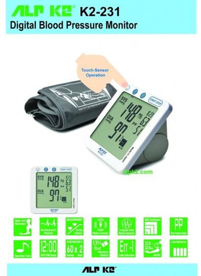 Máy đo huyết áp điện tử bắp tay cao cấp k2-231- Nhật Bản