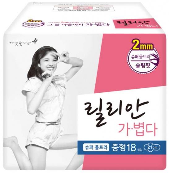 Băng vệ sinh Hàn Quốc Lilian Gaby siêu mỏng  cánh (21cm)_Gói 18 miếng [QC-Vneshop]