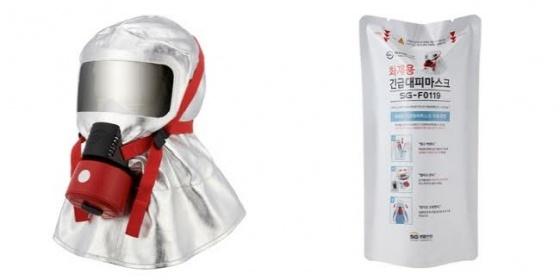 Mặt nạ phòng độc Hàn Quốc SG-F0119