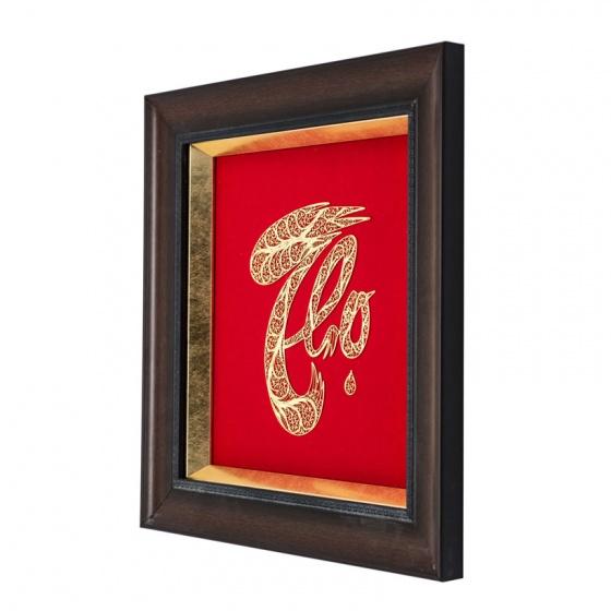 Tranh chữ thọ mạ vàng - Quà tặng chúc mừng thọ cao cấp