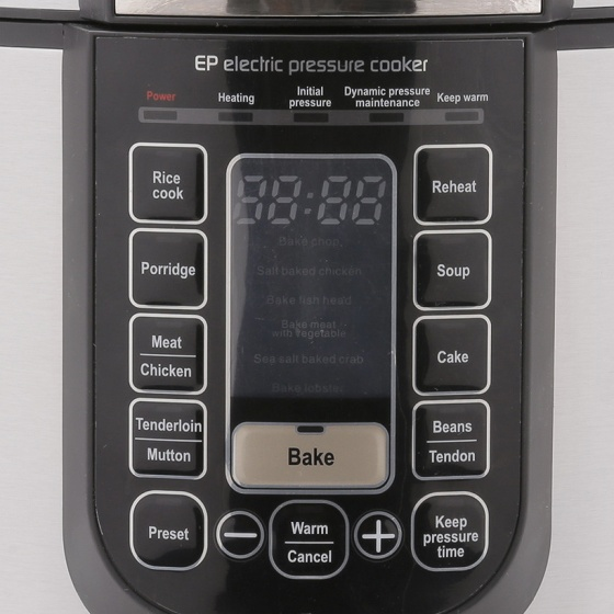 Nồi áp suất điện tử Argo APPC-601