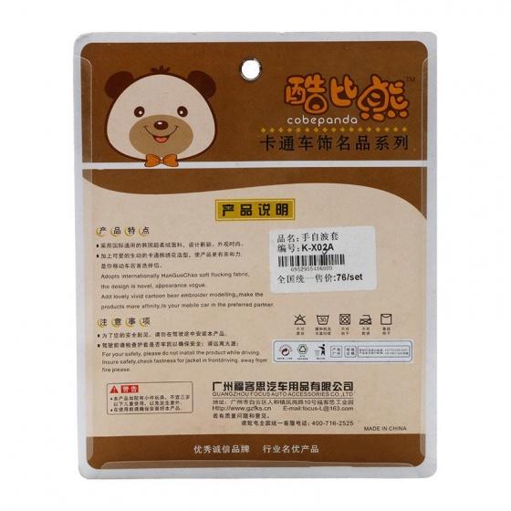 Trang trí bọc tay số Focus Cobe Panda K-X02A màu kem