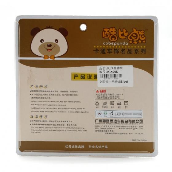 Trang trí để ly Focus CB Panda K-X06D màu kem