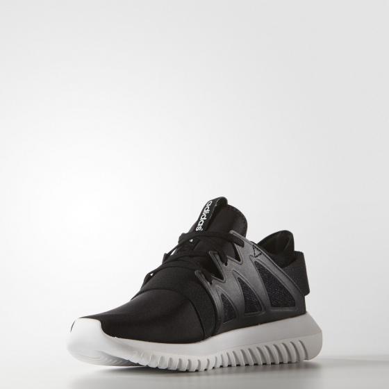 Giày thể thao chính hãng Adidas Tubular Viral S75581