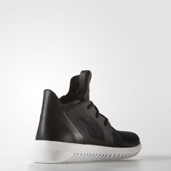 Giày thể thao chính hãng Adidas Tubular Defiant (S75249)