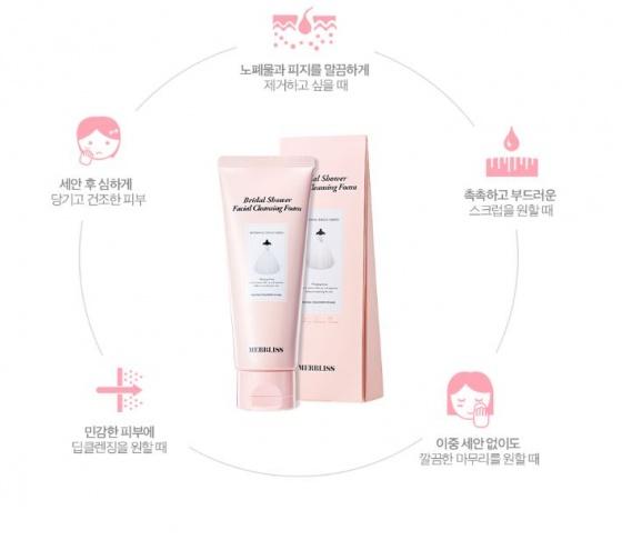 Sữa rửa mặt Bridal Shower Facial cleansing Foam