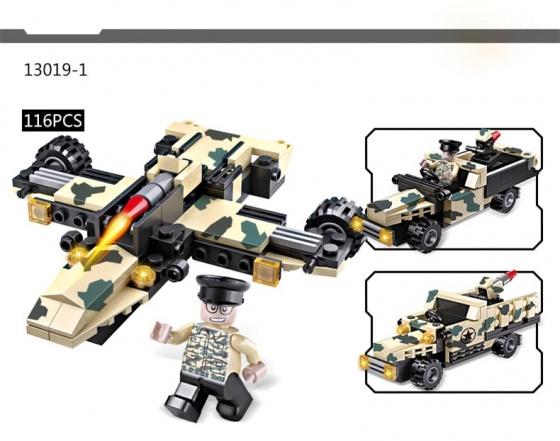 8 hộp đồ chơi lắp ráp 834 chi tiết cogo cao cấp