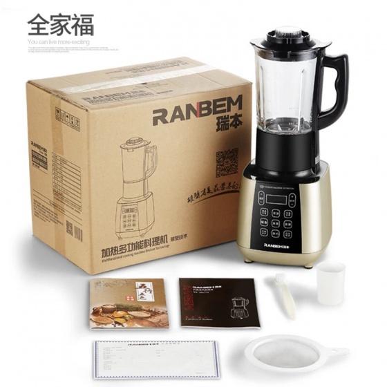 Máy xay, nấu đa năng Ranbem Model RBM-775 nhập khẩu (Xám)