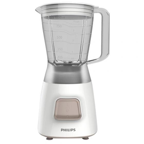 Máy xay sinh tố Philips HR2051 - hàng chính hãng (bảo hành 2 năm)