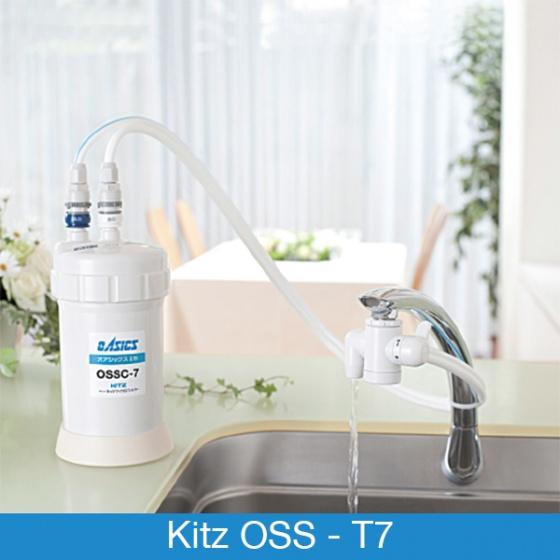 Máy lọc nước lắp tại vòi Kitz OSS-T7