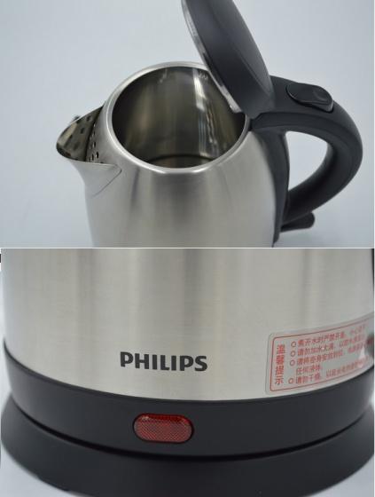 Ấm đun siêu tốc Philips HD9306 (Bạc) - hàng nhập khẩu