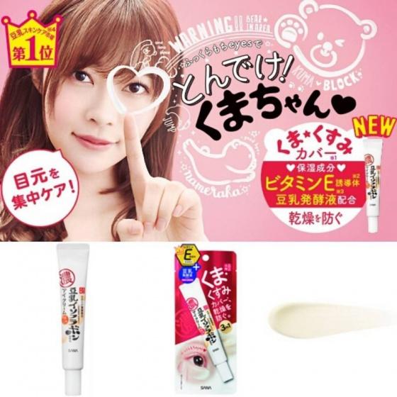 Kem chống thâm bọng mắt 3 In 1 Sana 20g - Xuất xứ Nhật Bản