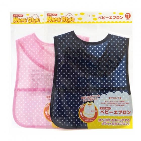 Hàng Nhật - yếm ăn dặm bằng nhựa chống thấm cho bé