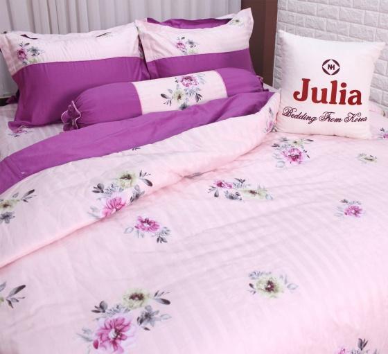 Bộ vỏ chăn ga gối satin gấm tơ tằm nhập khẩu Hàn Quốc Julia (bộ 5 món có vỏ chăn)180x200x25-760BM18