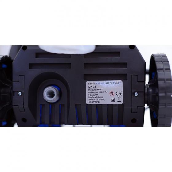 Máy xịt rửa cao áp có hút nước Kachi MK72