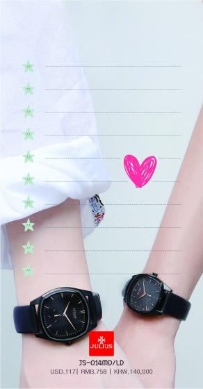 Đồng hồ cặp JS-014 Julius Star Hàn Quốc dây da (nhiều màu)