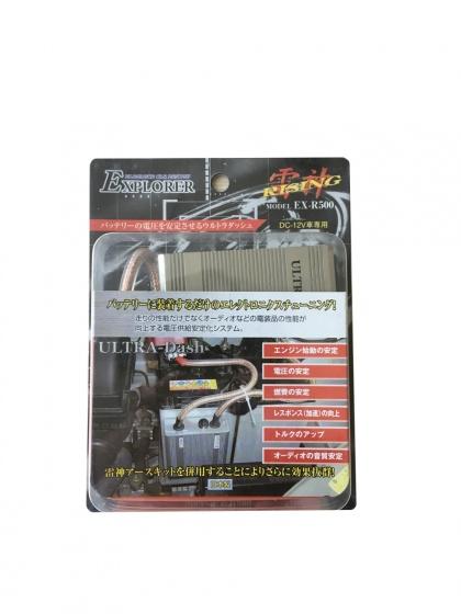 Bộ ổn định điện áp bình ắc quy cho ô tô [EX-R500]