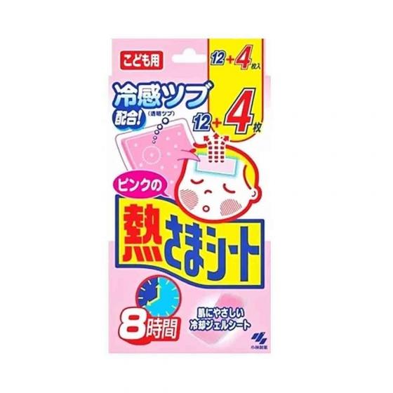 Hàng Nhật - Set 4 miếng dán hạ sốt