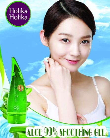Gel dưỡng lô hội Holika Holika Aloe 99% soothing gel 250 ml