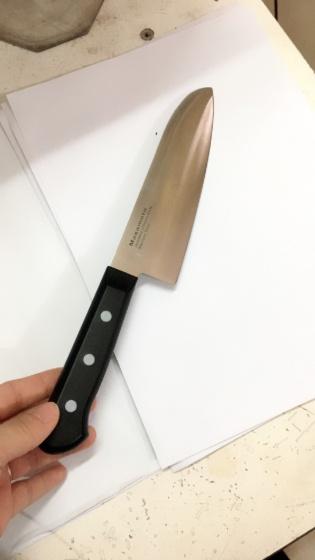 Dao Nhật Masamoto siêu sắc Santoku165 MK101
