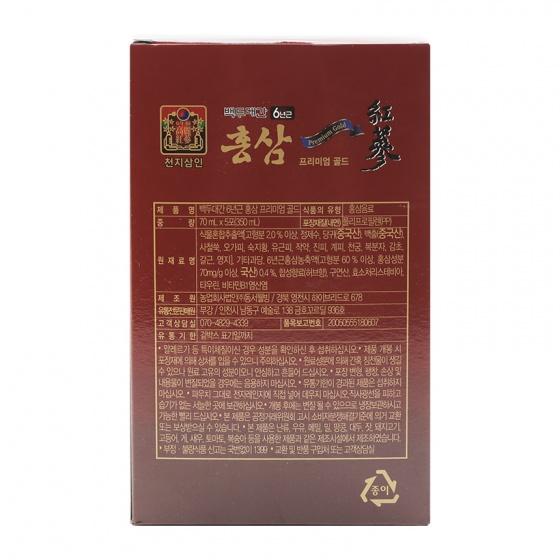 Nước uống Hồng Sâm 6 Năm Tuổi SAMSUNG Hàn Quốc
