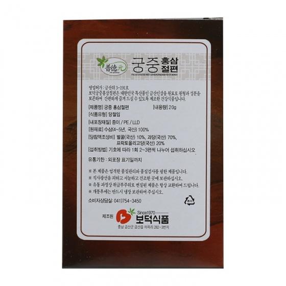 Hồng sâm thái lát tẩm mật ong Samsung Hàn Quốc