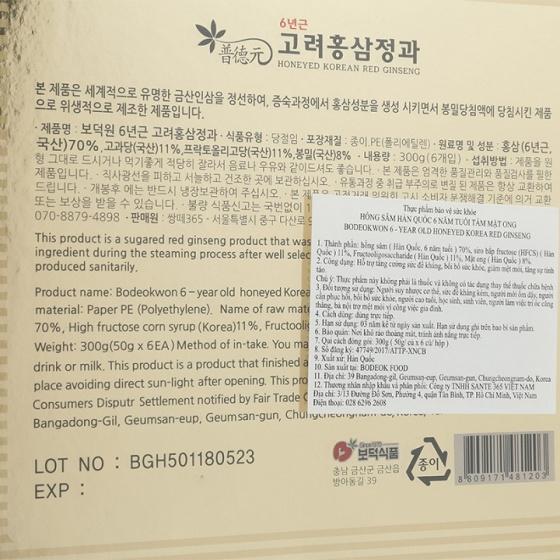 Hồng sâm Hàn Quốc 6 năm tuổi tẩm mật ong Bodeok Hàn Quốc
