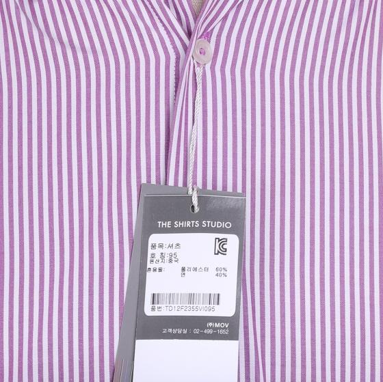 Áo sơ mi nam tay ngắn họa tiết The Shirts Studio Hàn Quốc TD12F2355VI