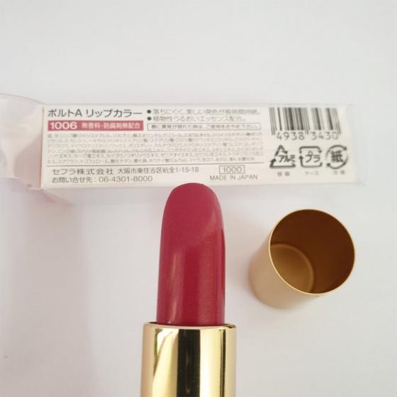 Hàng Nhật - son dưỡng môi Pourto A màu hồng đậm số 1006