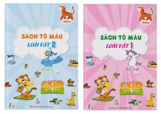 Sách tô màu 4D Ekidar chủ đề loài vật 1