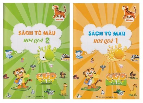 Sách tô màu 4D Ekidar chủ đề hoa quả 2