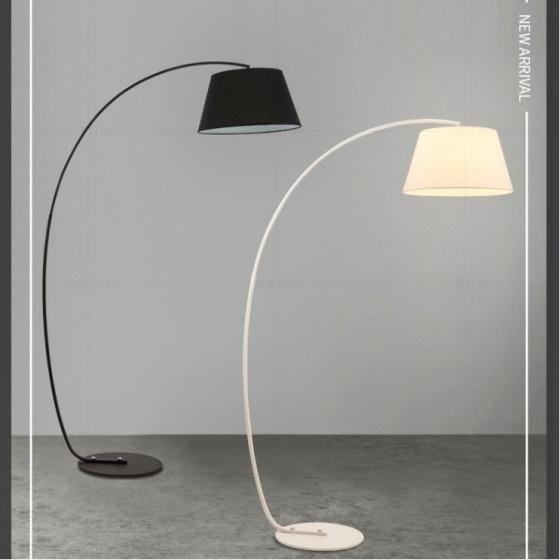 Đèn sàn Siskel - trắng