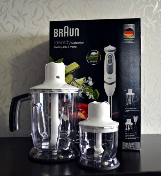 Máy xay cầm tay cao cấp Braun MQ5045 hãng phân phối