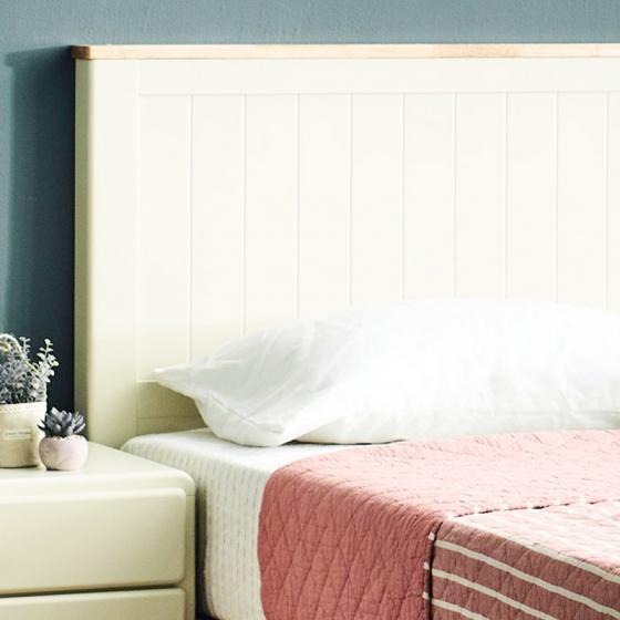 Giường đôi Rora - Ivory 2m