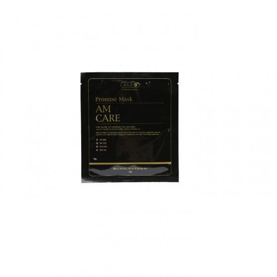 Allut.D mặt nạ dưỡng ẩm bảo vệ da ban ngày 25ml