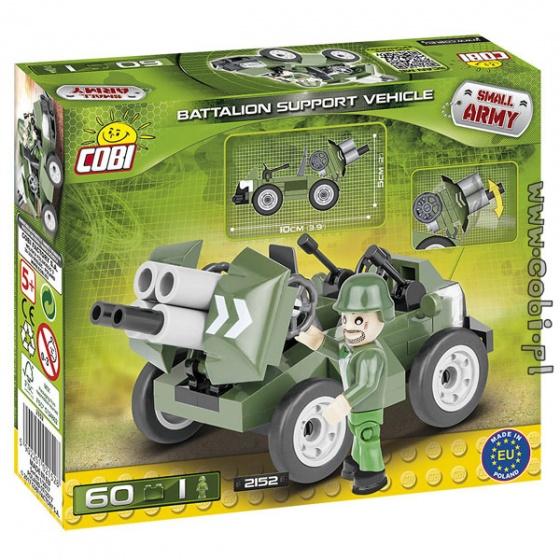 Đồ chơi lắp ráp xe hỗ trợ quân dụng Cobi - 2152