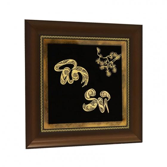 Tranh chữ Ân Sư mạ vàng - Quà tặng ngày 20/11 cho thầy cô giáo