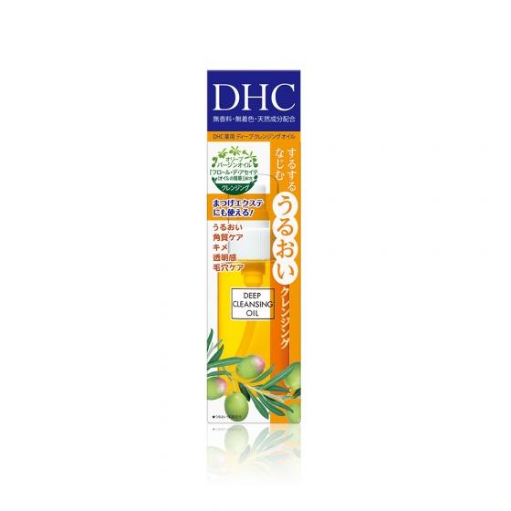 Dầu tẩy trang Olive DHC Deep Cleansing Oil (SS) 70ml